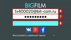 Просмотр ТВ на Iphone